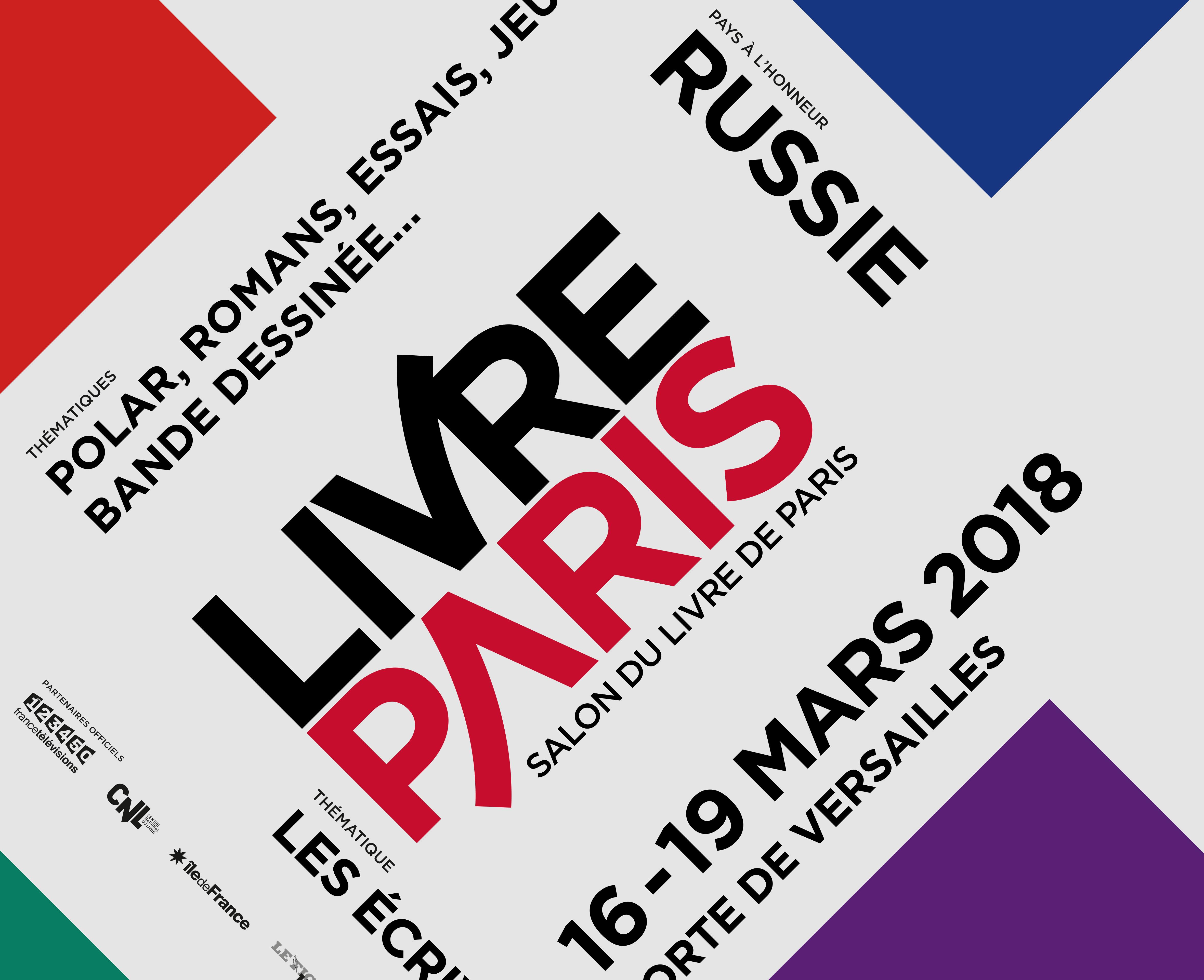 f738bc2dec7 Livre Paris 2018   bilan de la 38e édition du salon